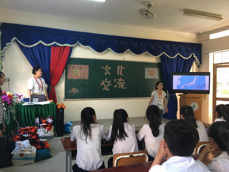 THCS Nguyễn Viết Xuân: Giao lưu văn hóa Việt – Nhật